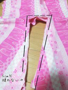 身頃の裏に衿を重ねて、端から1.5cmを縫った写真