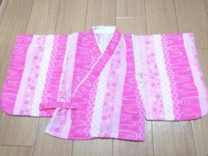 裾を1cm、1.5cmで三つ折りして縫った写真
