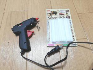 ダイソーの200円商品のグルーガンの写真