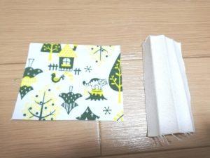 バイアステープ用の布を4つに折る
