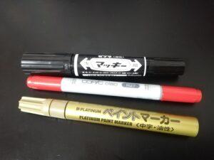 扇子制作に使用したペン